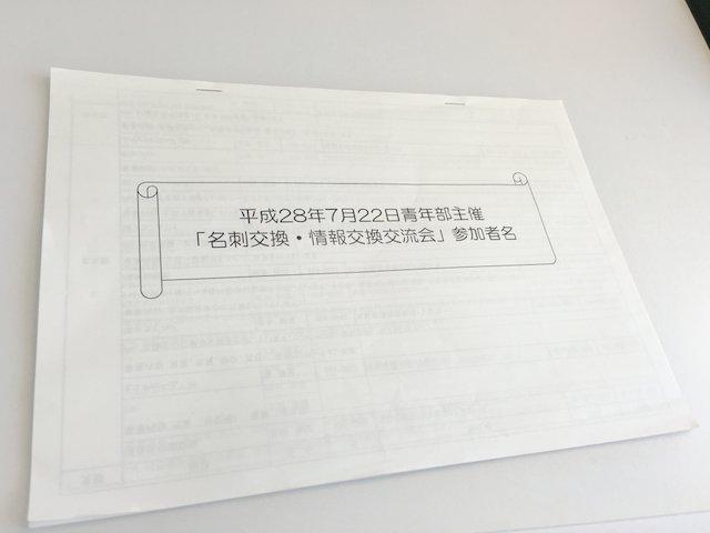 1-IMG_3508