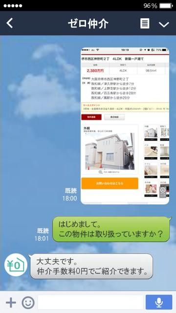 linescreen-1